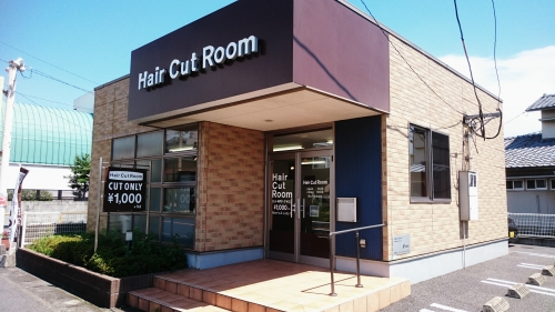 Hair Cut Room